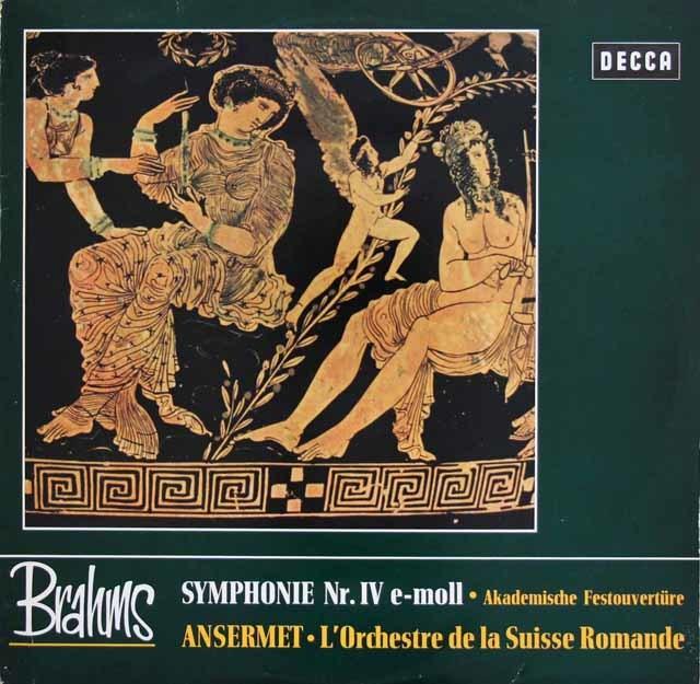 アンセルメのブラームス/交響曲第4番ほか 独DECCA 3138 LP レコード