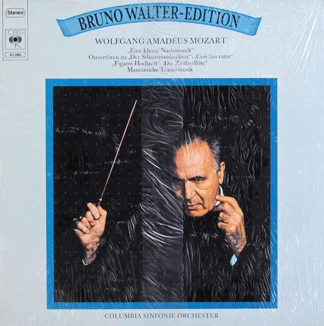 【未開封】ワルターのモーツァルト/「アイネ・クライネ・ナハトムジーク」ほか 独CBS 3138 LP レコード