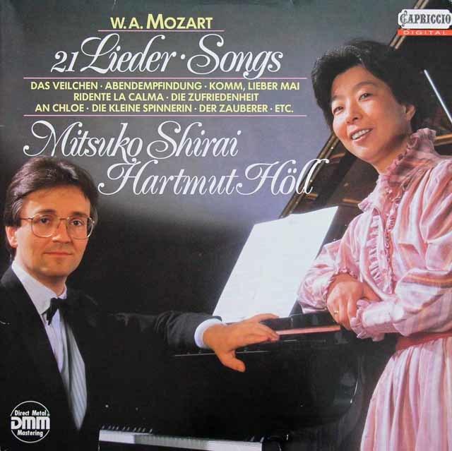 白井光子のモーツァルト/21の歌曲集 独CAPRICCIO 3138 LP レコード