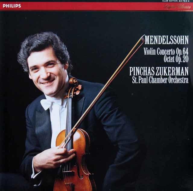 ズッカーマンのメンデルスゾーン/ヴァイオリン協奏曲ほか 独PHILIPS 3138 LP レコード