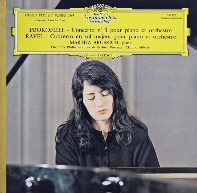 アルゲリッチ&アバドのプロコフィエフ&ラヴェル/ピアノ協奏曲  独DGG 3139 LP レコード