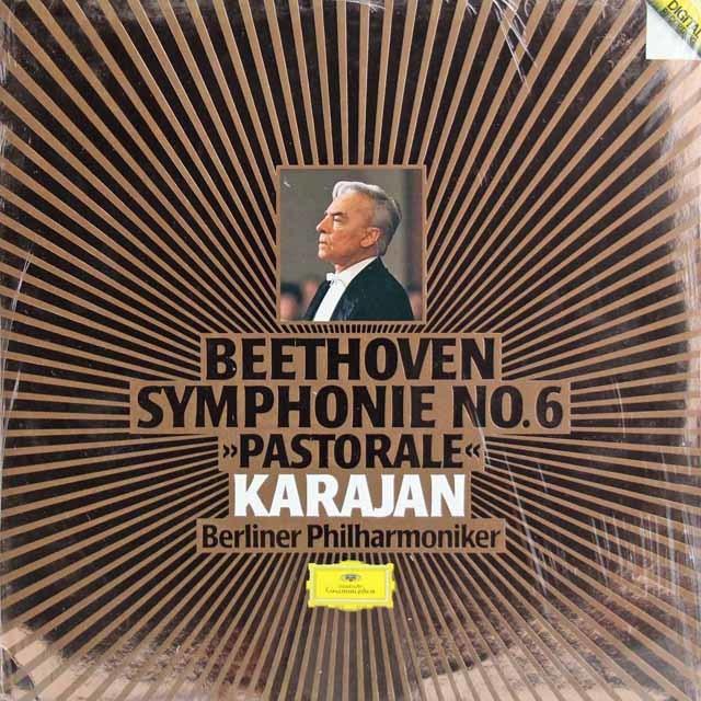 【未開封】カラヤンのベートーヴェン/交響曲第6番「田園」 独DGG 3139 LP レコード
