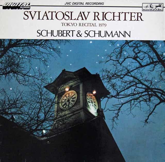 リヒテルのシューベルト&シューマン/東京リサイタル1979  独eurodisc 3139 LP レコード