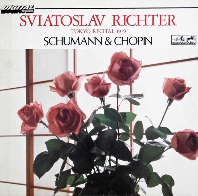 リヒテルのシューマン&ショパン/東京リサイタル1979 独eurodisc 3139 LP レコード