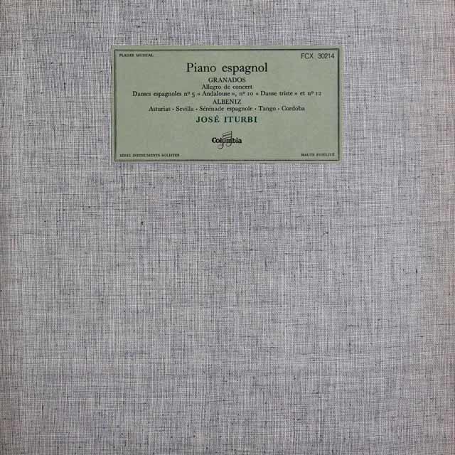 イトゥルビのグラナドス&アルベニス/ピアノ曲集 仏Columbia 3139 LP レコード