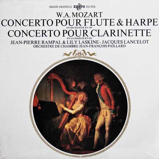 【未開封】ランパル&ラスキーヌのモーツァルト/フルートとハープのための協奏曲ほか 仏ERATO  3139 LP レコード
