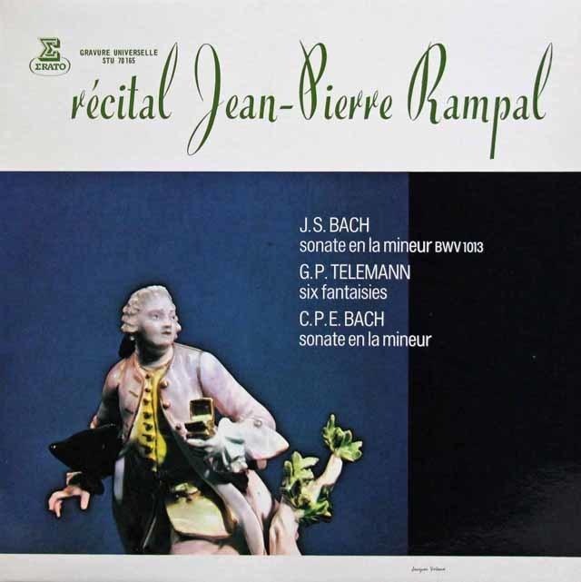 ランパルの無伴奏フルートリサイタル(バッハ、テレマン、CPE.バッハ) 仏ERATO 3139 LP レコード