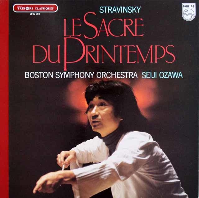 小澤のストラヴィンスキー/「春の祭典」 仏PHILIPS 3139 LP レコード