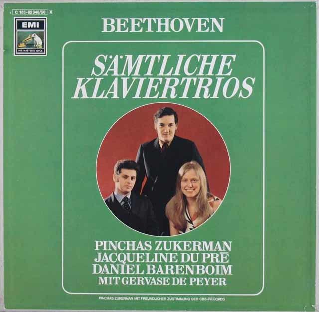 デュ・プレらのベートーヴェン/ピアノ三重奏曲全集 独EMI 3139 LP レコード