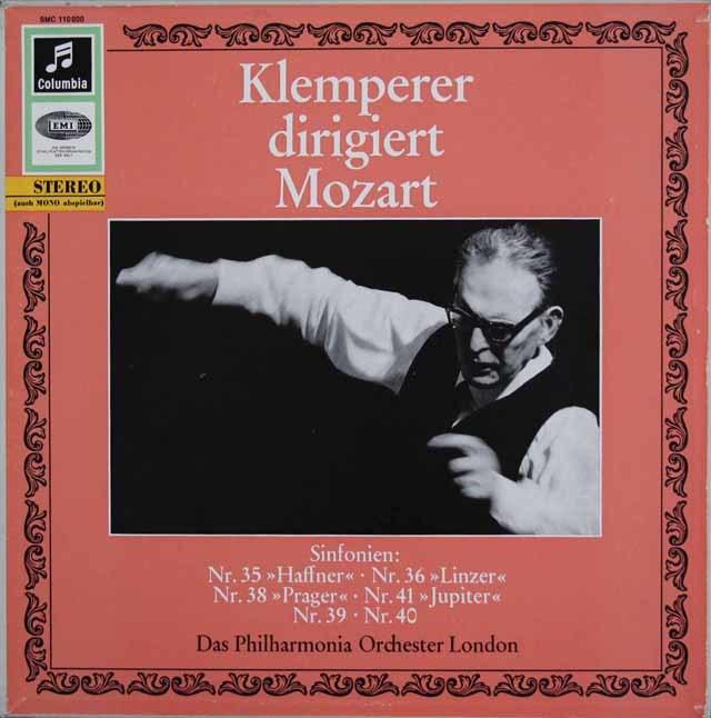 クレンペラーのモーツァルト/後期交響曲集 「ハフナー」「リンツ」「プラハ」「ジュピター」ほか 独Columbia 3139 LP レコード