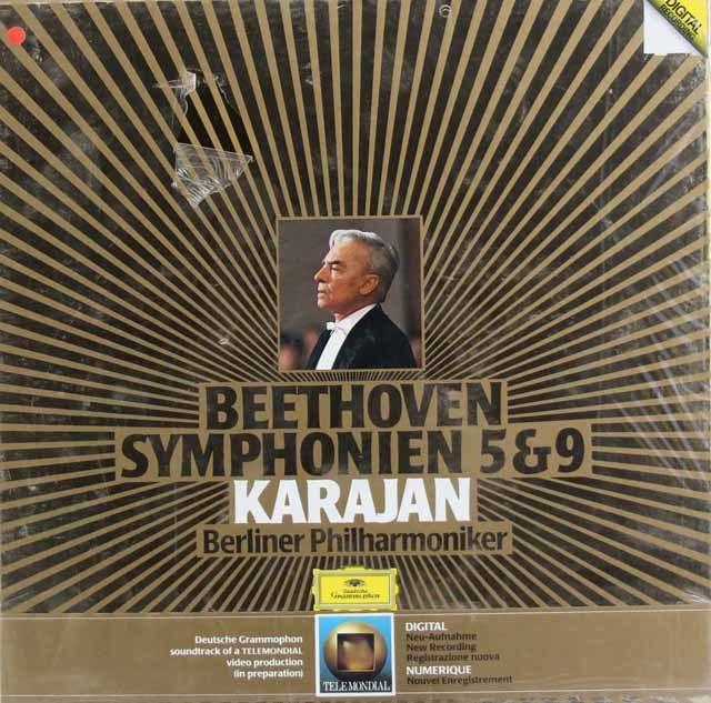 【未開封】カラヤンのベートーヴェン/交響曲第5&9番 独DGG 3139 LP レコード