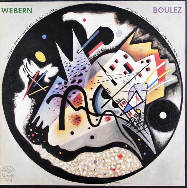 ブーレーズのウェーベルン/作品番号付き作品全集 独CBS 3139 LP レコード