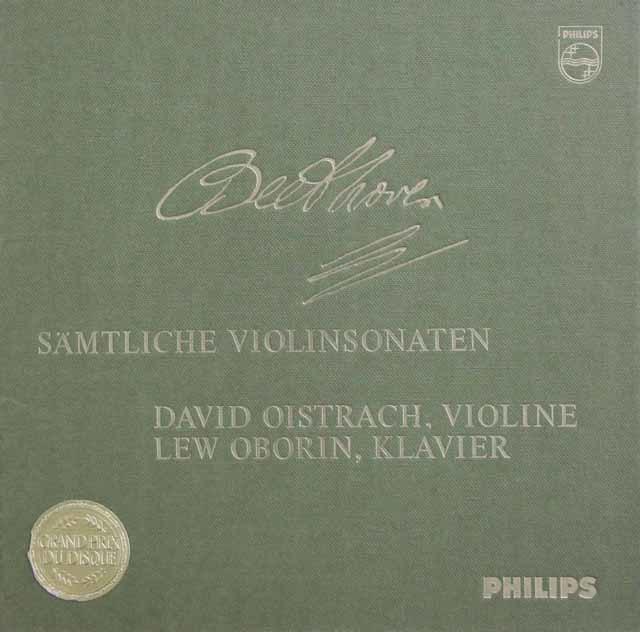 オイストラフ&オボーリンのベートーヴェン/ヴァイオリンソナタ全集 蘭PHILIPS 3139 LP レコード