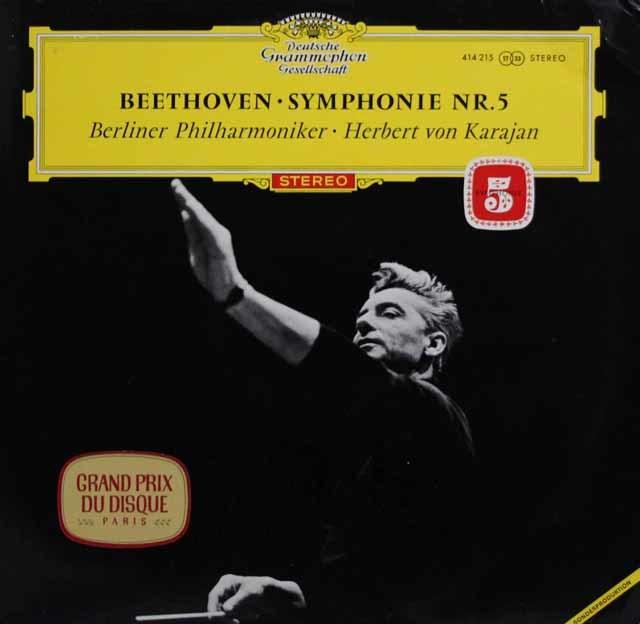 【赤ステレオ・独最初期盤】 カラヤンのベートーヴェン/交響曲第5番「運命」 独DGG 3140 LP レコード