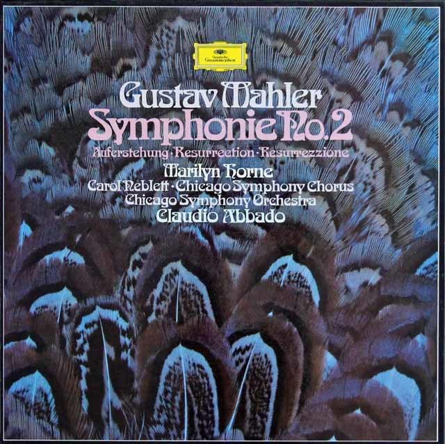 アバドのマーラー/交響曲第2番「復活」 独DGG 3140 LP レコード