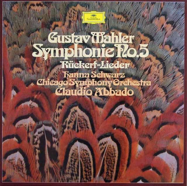 アバドのマーラー/交響曲第5番&リュッケルト歌曲集 独DGG 3140 LP レコード