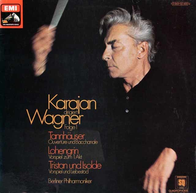 【独最初期盤】 カラヤンのワーグナー/序曲&前奏曲集 vol.1 独EMI 3140 LP レコード