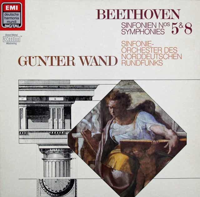 ヴァントのベートーヴェン/交響曲第5番「運命」&第8番 独EMI 3140 LP レコード