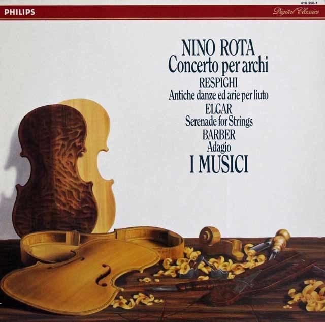 イ・ムジチ合奏団のレスピーギ/リュートのための古風な舞曲とアリア第3組曲ほか 蘭PHILIPS 3140 LP レコード