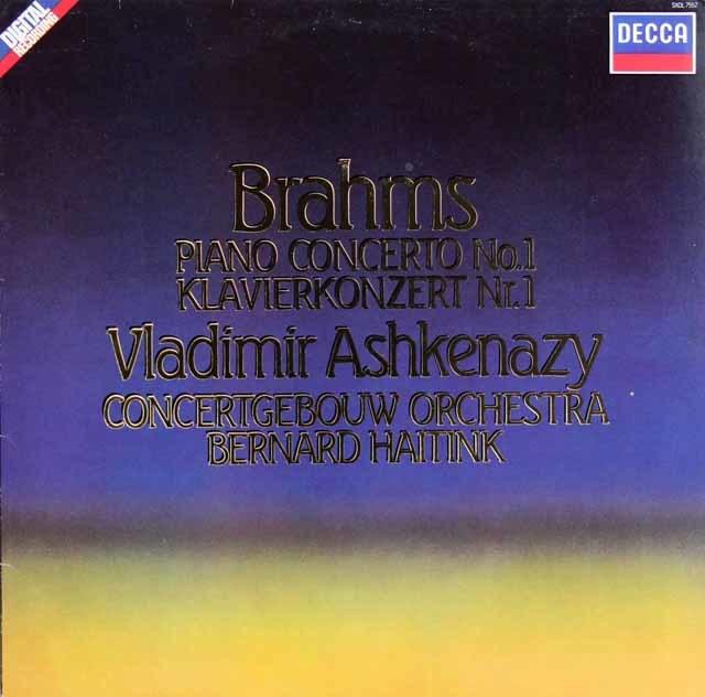 アシュケナージ&ハイティンクのブラームス/ピアノ協奏曲第1番 蘭DECCA 3140 LP レコード