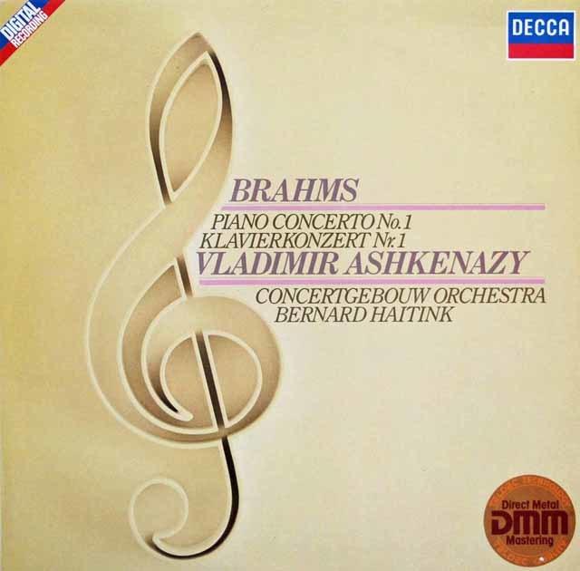 アシュケナージ&ハイティンクのブラームス/ピアノ協奏曲第1番 独DECCA 3140 LP レコード