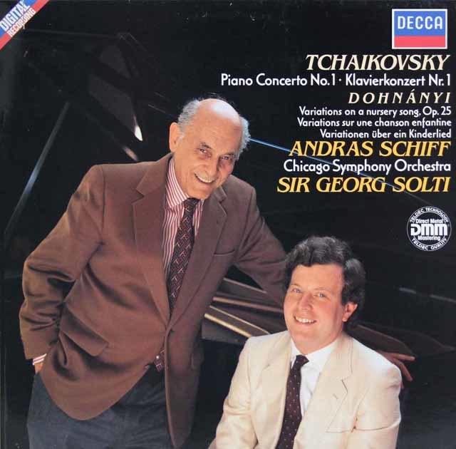 シフ&ショルティのチャイコフスキー/ピアノ協奏曲第1番ほか 独DECCA 3140 LP レコード