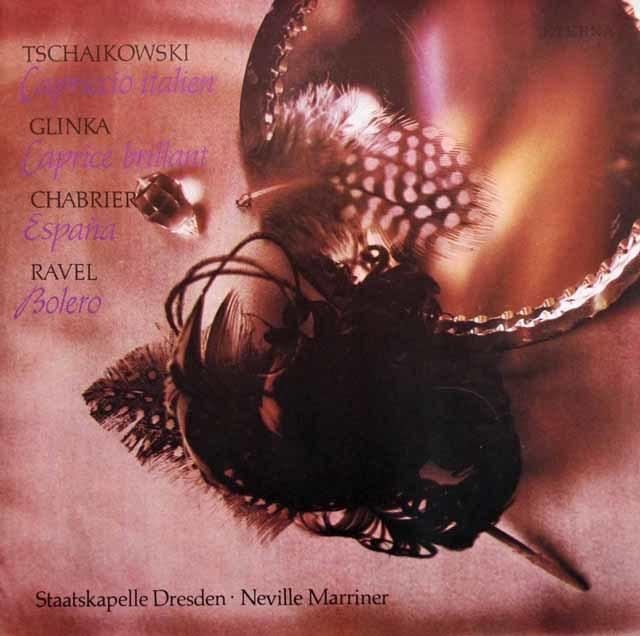 マリナーのラヴェル/ボレロほか 独ETERNA 3140 LP レコード