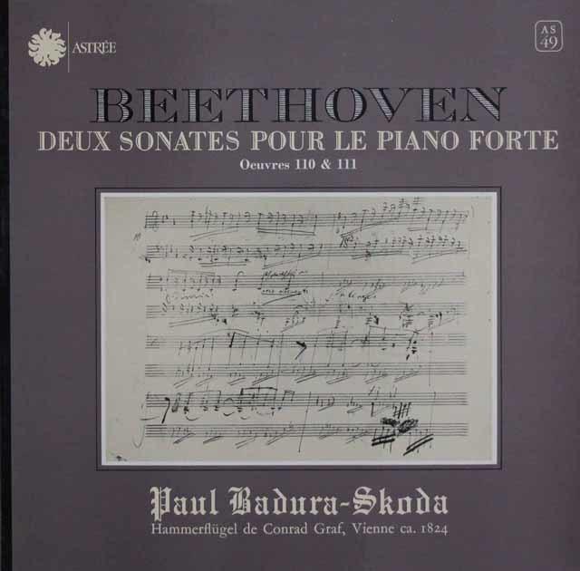 スコダのベートーヴェン/ピアノソナタ第31&32番 仏ASTREE 3140 LP レコード
