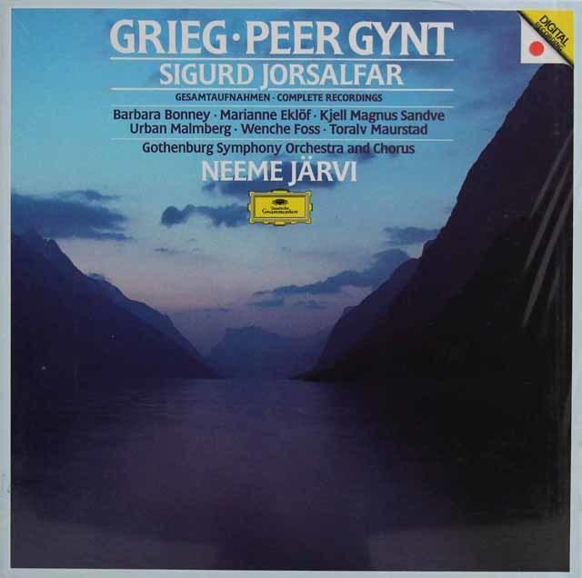【未開封】 ヤルヴィのグリーグ/劇音楽「ペール・ギュント」ほか 独DGG 3140 LP レコード