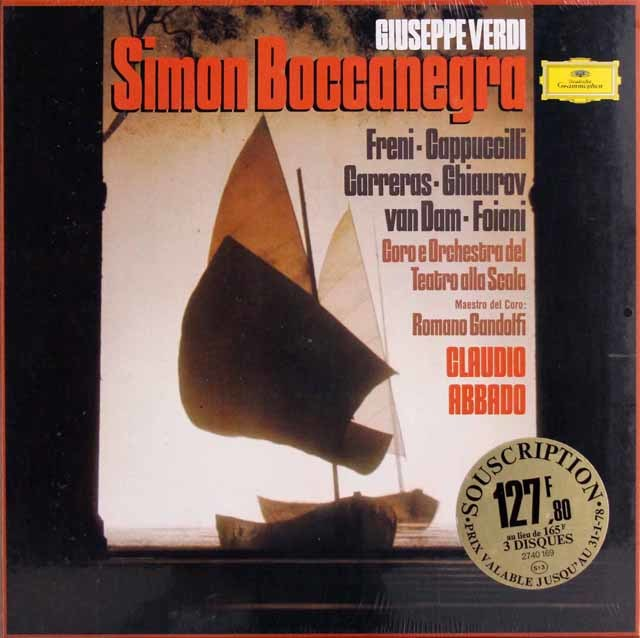 【未開封】 アバドのヴェルディ/「シモン・ボッカネグラ」全曲 独DGG 3140 LP レコード