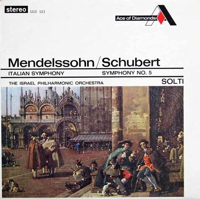 ショルティのメンデルスゾーン/交響曲 第4番「イタリア」ほか 英Ace of Diamonds(DECCA) 3141 LP レコード