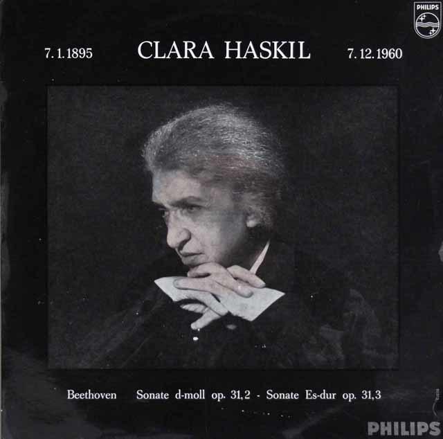 ハスキルのベートーヴェン/ピアノソナタ第17番「テンペスト」&第18番 蘭PHILIPS 3141 LP レコード