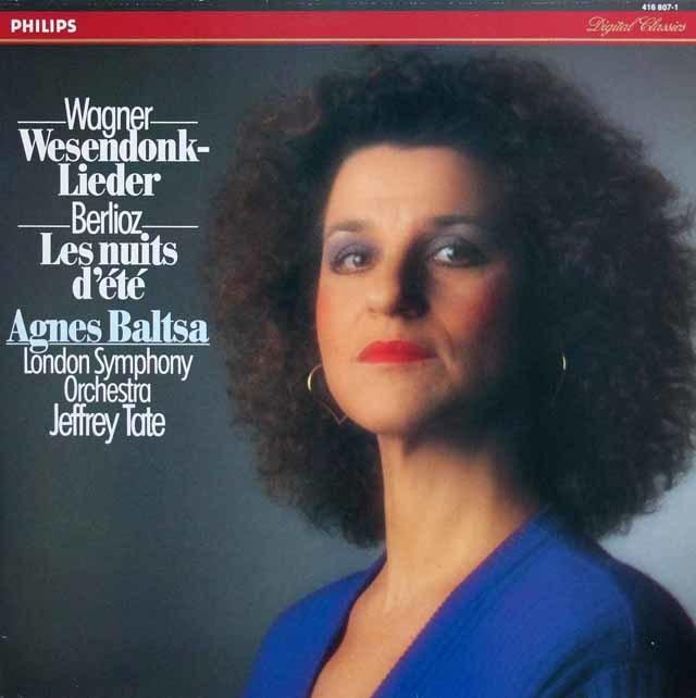 バルツァ & テイトのワーグナー/「ヴェーゼンドンク歌曲集」ほか 蘭PHILIPS 3141 LP レコード