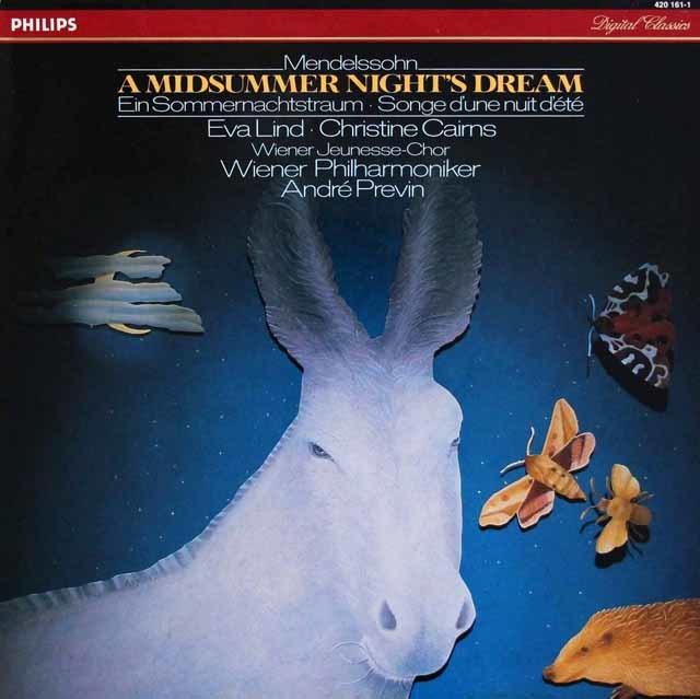 プレヴィンのメンデルスゾーン/劇音楽「真夏の夜の夢」全曲 蘭PHILIPS 3141 LP レコード