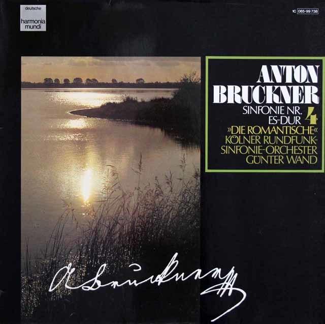 ヴァントのブルックナー/交響曲第4番「ロマンティック」 独HM 3141 LP レコード