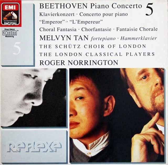 タン&ノリントンのベートーヴェン/ピアノ協奏曲第5番「皇帝」ほか 独EMI 3141 LP レコード