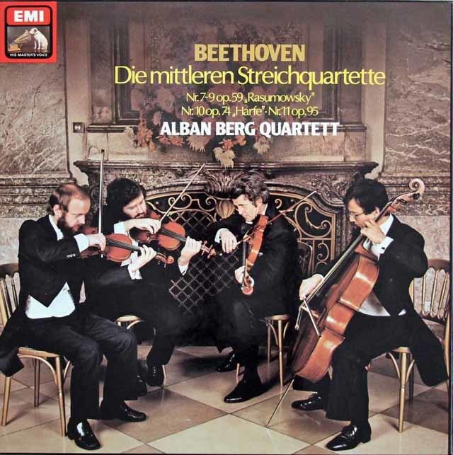 アルバン・ベルク四重奏団のベートーヴェン/中期弦楽四重奏曲集 独EMI 3141 LP レコード