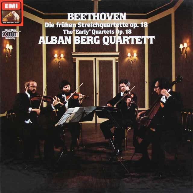 アルバン・ベルク四重奏団のベートーヴェン/初期四重奏曲集 独EMI 3141 LP レコード