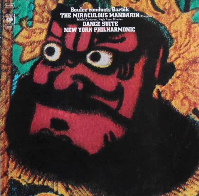 ブーレーズのバルトーク/「中国の不思議な役人」、舞踏組曲 英CBS 3141 LP レコード
