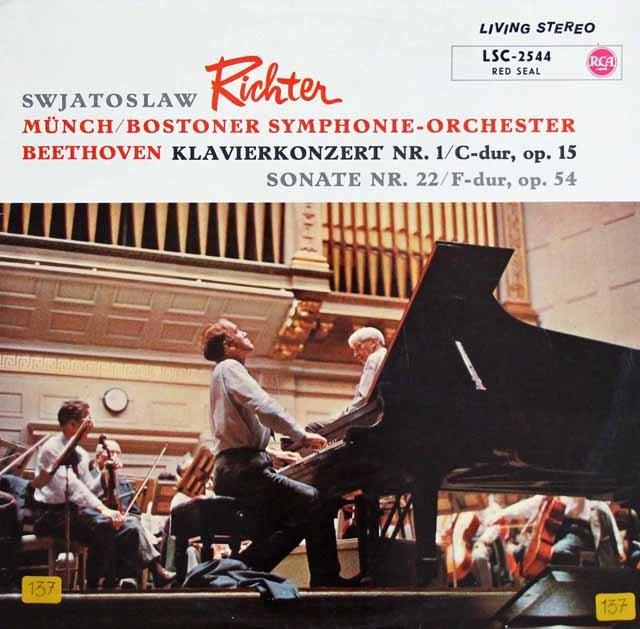 リヒテル&ミュンシュのベートーヴェン/ピアノ協奏曲第1番ほか 独RCA 3141 LP レコード
