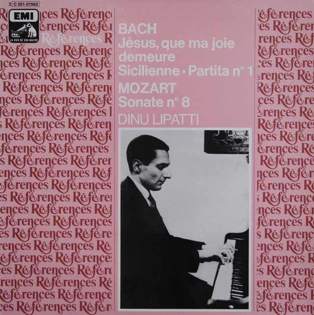 リパッティのバッハ/パルティータ第1番、「主よ、人の望みよ、喜びを」ほか 仏EMI(VSM) 3141 LP レコード