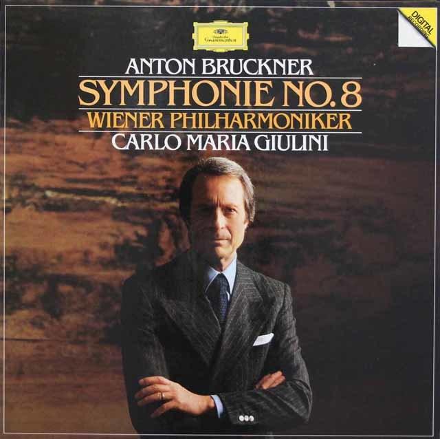 ジュリーニのブルックナー/交響曲第8番 独DGG 3141 LP レコード