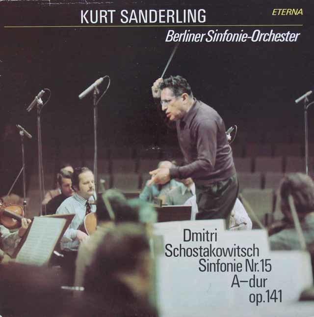 ザンデルリンクのショスタコーヴィチ/交響曲第15番 独ETERNA 3142 LP レコード