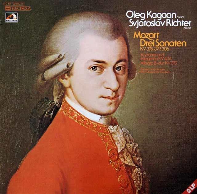 リヒテル&カガンのモーツァルト/ヴァイオリンソナタ集 独EMI 3142 LP レコード