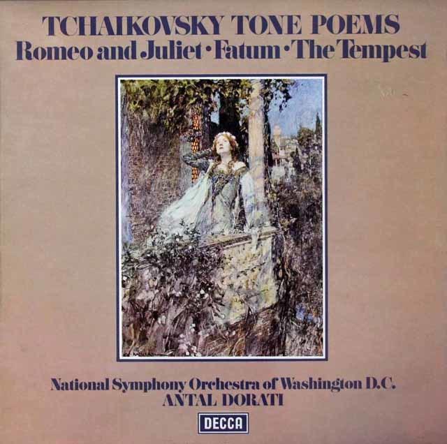 【オリジナル盤】 ドラティのチャイコフスキー/管弦楽曲集2 「ロメオとジュリエット」ほか  英DECCA 3142 LP レコード