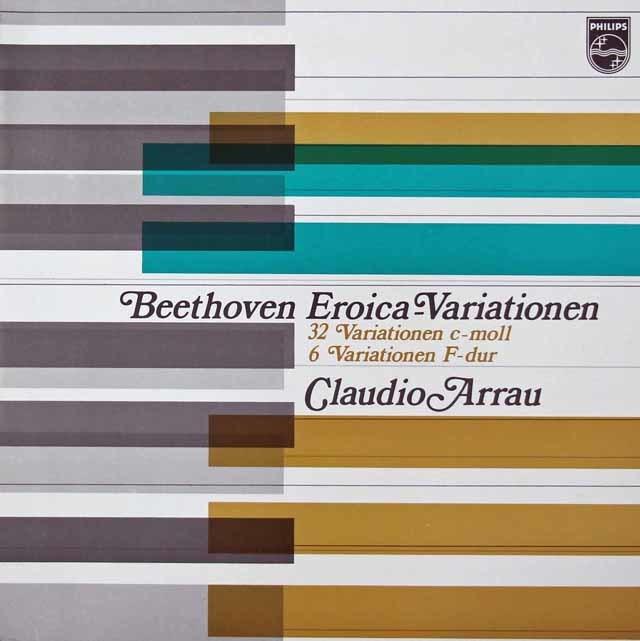 アラウのベートーヴェン/エロイカ変奏曲ほか 蘭PHILIPS 3142 LP レコード