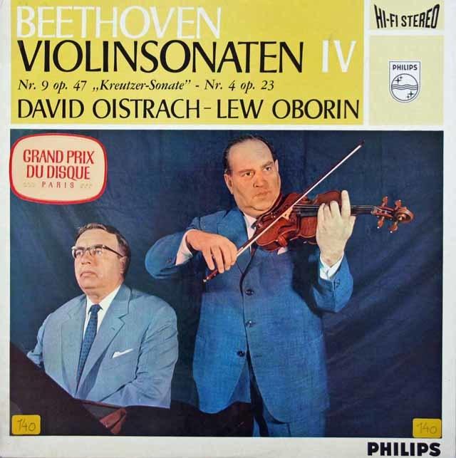 【オリジナル盤】 オイストラフ&オボーリンのベートーヴェン/ヴァイオリンソナタ第4&9番 蘭PHILIPS 3142 LP レコード