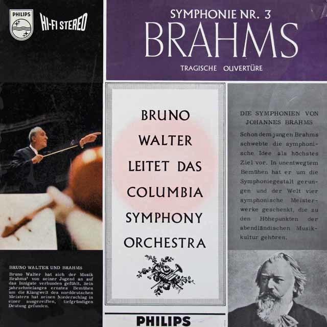 【オリジナル盤】 ワルターのブラームス/交響曲第3番ほか 蘭PHILIPS 3142 LP レコード