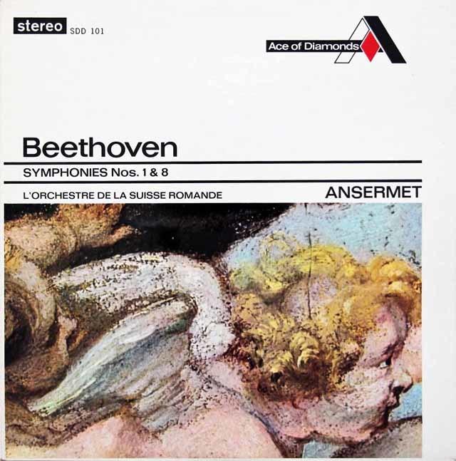 アンセルメのベートーヴェン/交響曲第1&8番 英DECCA(Ace of Diamonds) 3142 LP レコード