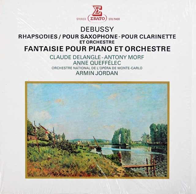 ケフェレック&A.ジョルダンのドビュッシー/ピアノと管弦楽のための幻想曲ほか 仏ERATO 3142 LPレコード